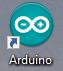 Icone de l'Arduino IDE